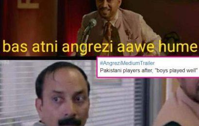Angrezi Medium Twitter Reaction: Irrfan Khan की फिल्म का ट्रेलर रिलीज होते ही लगा मीम्स का अंबार, फैंस ने लिए पाकिस्तानी क्रिकेट टीम के लिए मजे
