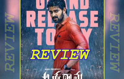 Aswathama Movie Review Aswathama Movie Review
