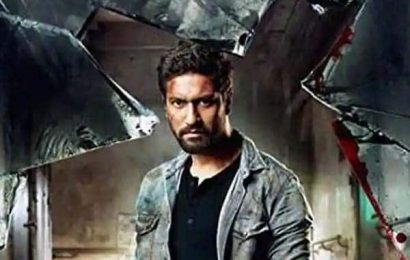 Bhoot box office collection day 4 early estimates: Vicky Kaushal's film holds well | Bollywood Life