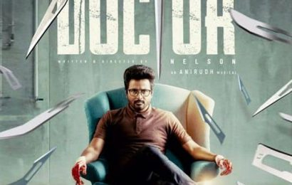 #DoctorFirstLook: Birthday boy Sivakarthikeyan impresses with his subtle yet impeccable avatar of a surgeon   Bollywood Life