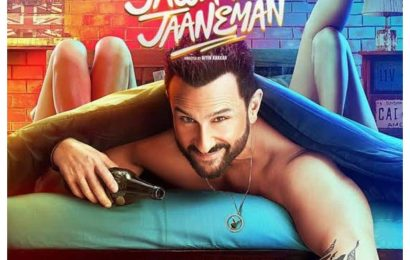 Jawaani Jaaneman box office collection day 1: Saif Ali Khan starrer opens much better than his other recent solo films | Bollywood Life