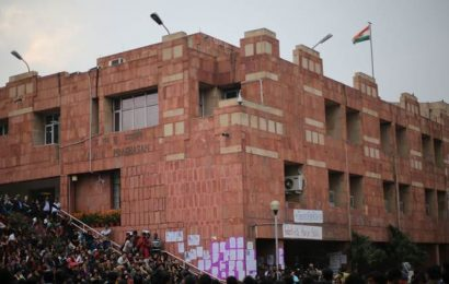 JNU decides to set up  alumni endowment fund