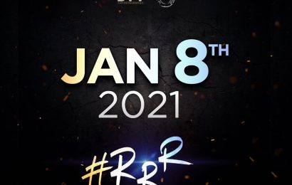 RRR release date postponed; new date announced
