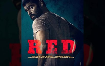 Ram Pothineni Red teaser gets release date
