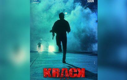 Ravi Teja Krack Teaser coming soon Ravi Teja Krack Teaser coming soon