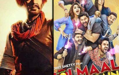 Tanhaji Box Office Record: Golmaal Again को पछाड़कर Ajay Devgn की हाईएस्ट वर्ल्डवाइड ग्रोसर फिल्म बनी तान्हाजी, दुनिया भर में बज रहा हैं डंका