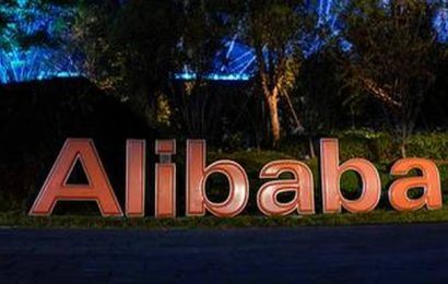 Alibaba revenue up 38% in Q3 to 161 bn yuan