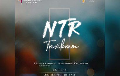 #NTR30 Big Announcement! Jr NTR film with Trivikram Srinivas