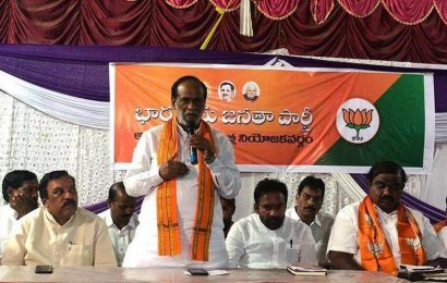 Stiff competition for Telangana BJP chief post, to be filled by weekend
