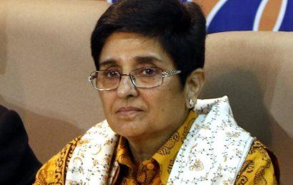 Kiran Bedi hails proposal to set up National police varsity in Puducherry