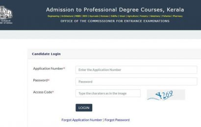 KEAM 2020 registration process begins at cee.kerala.gov.in