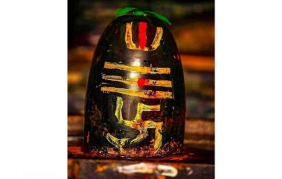 Maha Shivratri 2020 Wishes: Quotes, Messages, Facebook & Whatsapp Status