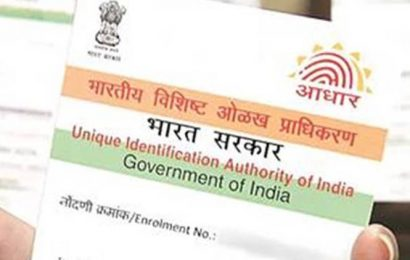 Govt pegs UIDAI's allocation at Rs 985 crore for FY21