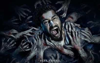 Bhoot The Haunted Ship movie review: Vicky Kaushal is the saving grace of this horror film