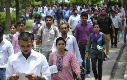 Bihar BPSC project manager recruitment: How to apply for 69 posts