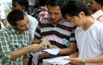 UPSC Civil Services Exam application today, prelims on May 31