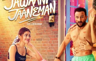 Jawaani Jaaneman Box Office: चौथे दिन Saif Ali Khan की फिल्म का ऐसा रहा कलेक्शन, कमाए इतने करोड़