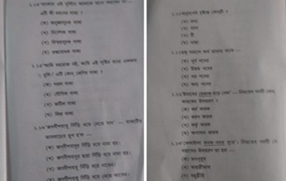 West Bengal Madhyamik exams: Images of Bengali question paper goes viral on social media