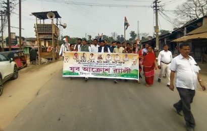Tripura: 'Don't show any papers', Youth Congress raises 'azadi' slogans against CAA, NRC, NPR