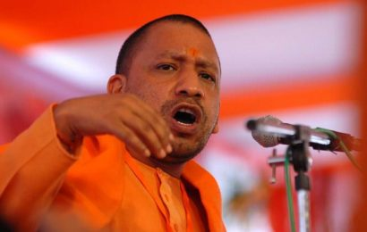 'Expunge remarks': AMU teachers protest CM Adityanath's remarks, write to President