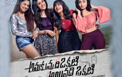 AOAO: Four girls bold show in Goa