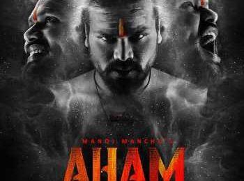 First Look: Manchu Manoj's 3 Shades In Aham Brahmasmi