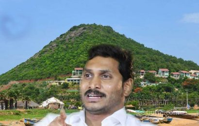CM Jagan's New House on Rushikonda Hilltop?