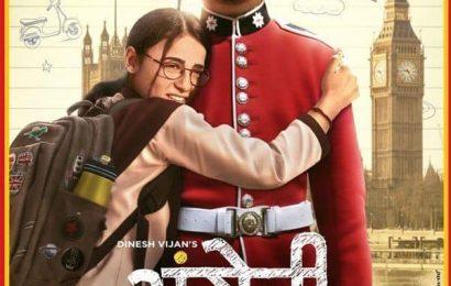 Angrezi Medium public review: 'Irrfan Khan's career best,' says Janta in its verdict   Bollywood Life