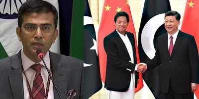 India slams Pak and China