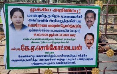 Coronavirus: Tamil Nadu Minister asks cadre not to visit, worship centres restrict gatherings