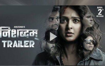 रोंगटे खड़े कर देने वाला 'Nisabdham' का जबरदस्त ट्रेलर रिलीज, Anushka Shetty और R Madhavan आए अहम किरदार में नजर