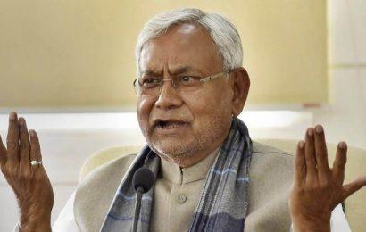 Nitish Kumar: JD(U) will contest Bihar elections with NDA, win more than 200 seats