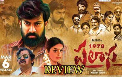 Palasa 1978 Movie Review Palasa 1978 Movie Review