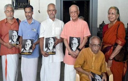 The Hindu Group launches book on Sri Ramana Maharshi