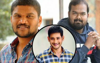 What's with Mahesh and young directors