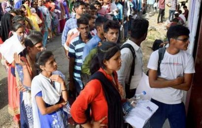 UPPSC BEO Admit Card 2020 released at uppsc.up.nic.in, prelims exam on March 22