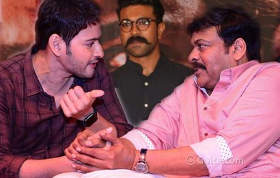 Chiru-Mahesh Film: Is There Any Hidden Truth In This?