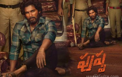 Tamil Fans More Excited About Allu Arjun's Pushpa