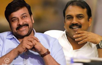 Megastar Doubled The Respect Koratala Siva Enjoys