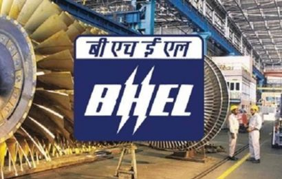 BHEL recruitment 2020: Last day to apply for 229 posts; check eligibility criteria, pay scale