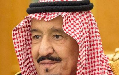 Saudi Arabia ends death penalty for minors