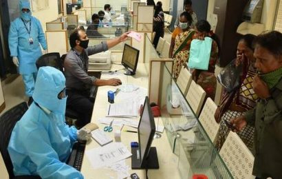Persons with disabilities working in public sector banks, insurance firms to get special leave