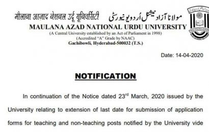 MANUU Recruitment 2020: Registration to fill 52 teaching and non-teaching posts extended till May 29 due to lockdown