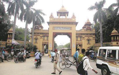 BHU UG, PG entrance exams postponed owing to lockdown