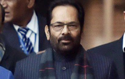 Mukhtar Abbas Naqvi urges Muslims to avoid congregating during Ramzan