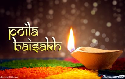 Happy Bengali New Year Poila Baisakh 2020: Subho Nobo Borsho Wishes, Images, Quotes, Messages, Status, Photos, and Greetings
