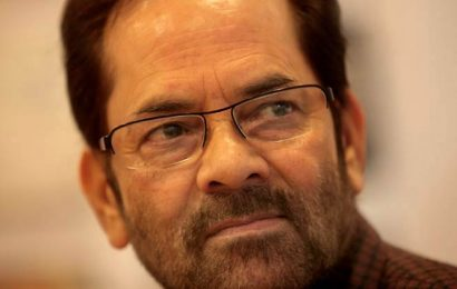 India is heaven for Muslims: Naqvi on OIC's 'Islamophobia' remarks
