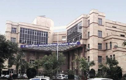 CBSE cautions people against fictitious officials