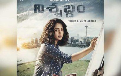 First Big Telugu film to release directly on OTT