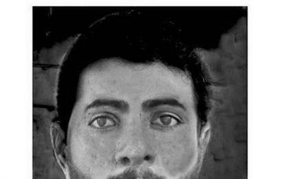 Suspected murder victim's image recreated